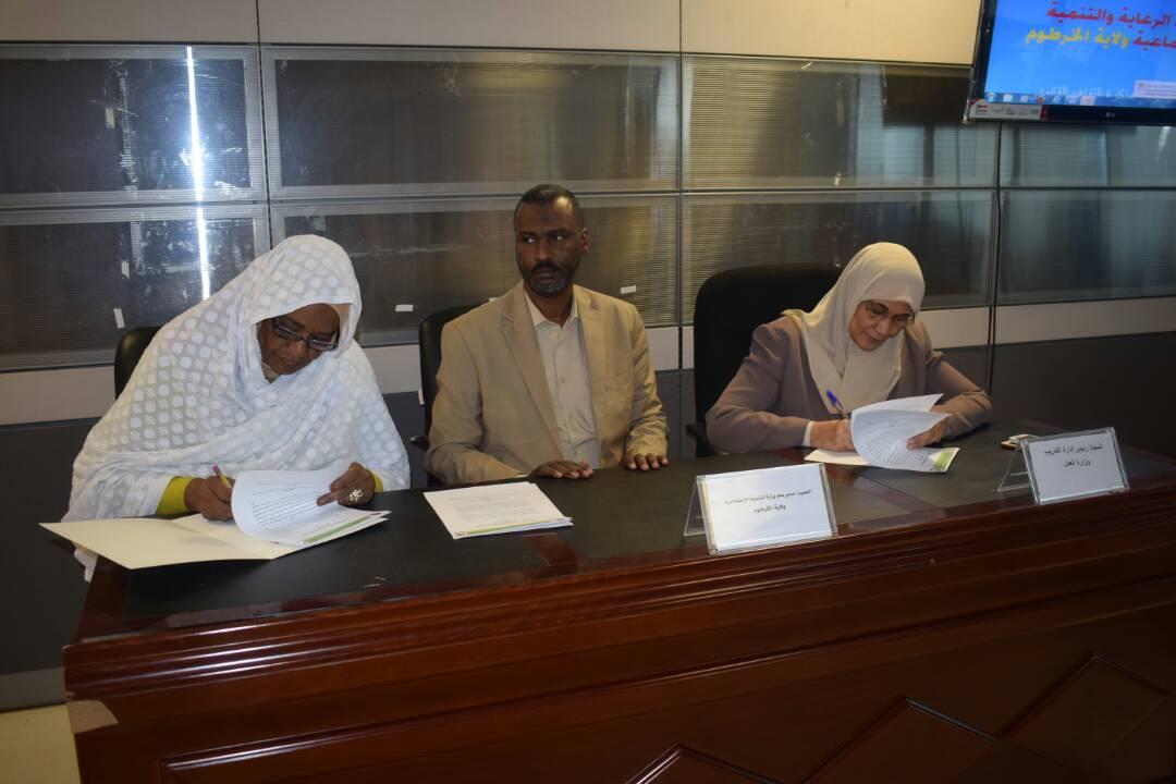توقيع مذكرة تفاهم بين ادارتي التدريب بوزارة العدل ووزارة الرعاية والتنمية الاجتماعية بولاية الخرطوم