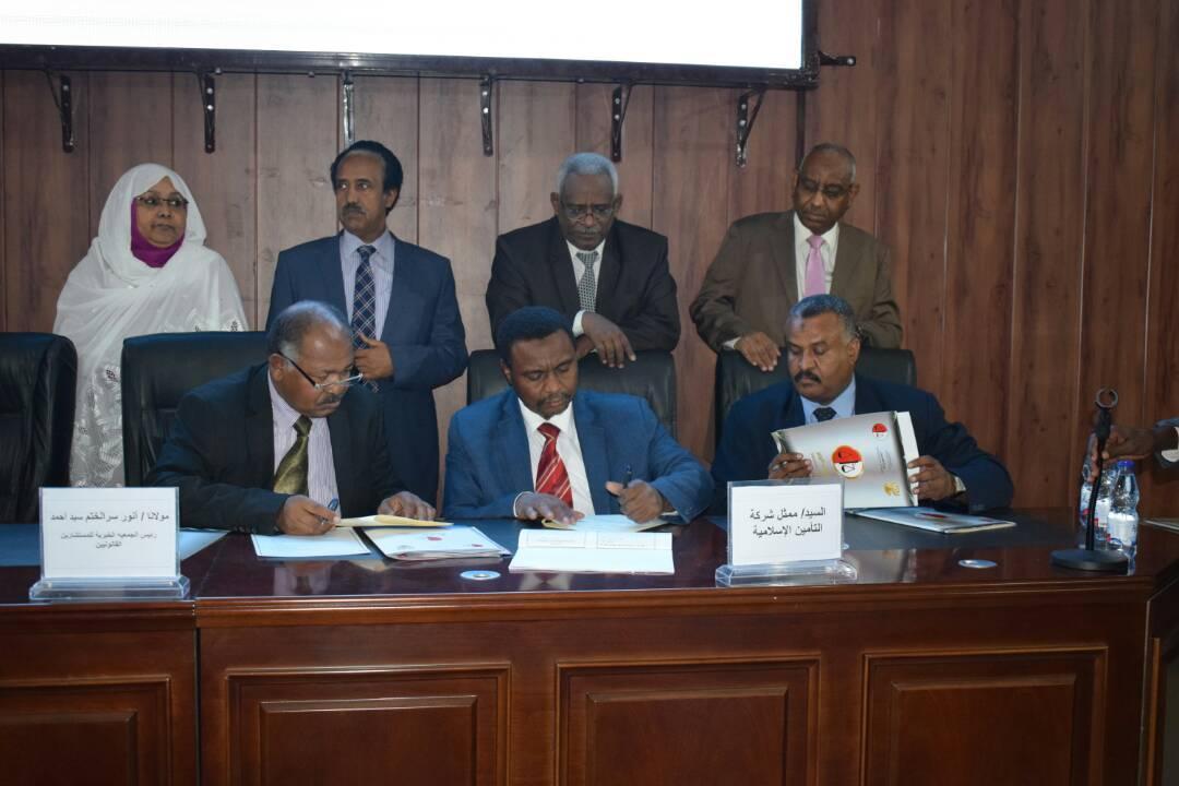 وزارة العدل والشركة الإسلامية توقعان عقداً للخدمات العلاجية