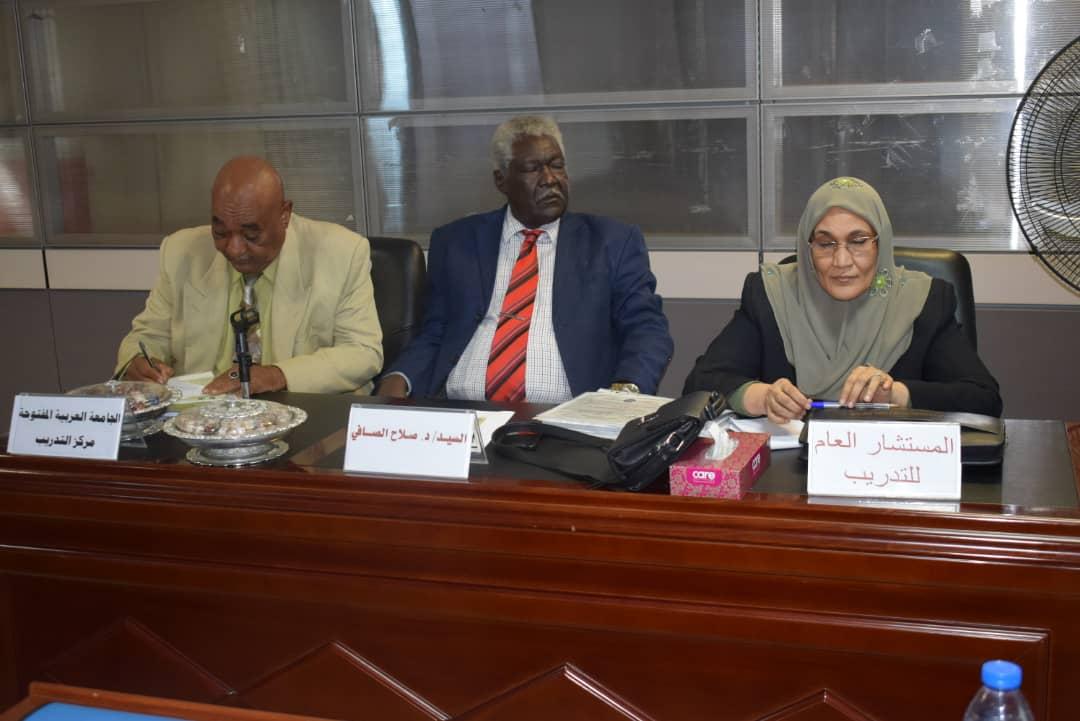 وزارة العدل تشرع في شراكة مع الجامعة العربية المفتوحة في مجال التدريب