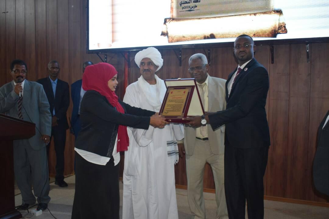 وزير العدل :- السودان من اقدم الدول ذات الارث القانوني والقيم العدلية