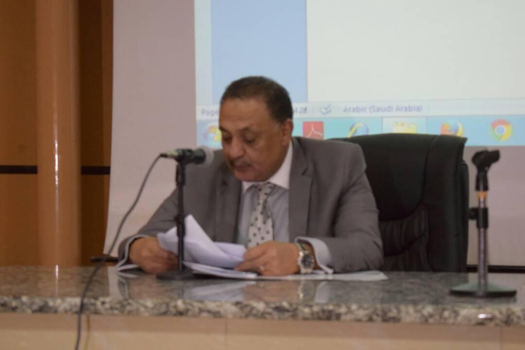 السودان يحتفل باليوم العالمي للملكية الفكرية