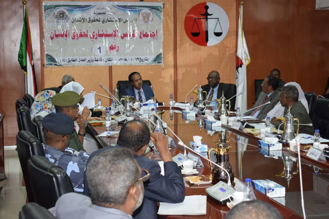 وزير العدل يترأس اجتماع المجلس الاستشاري لحقوق الانسان