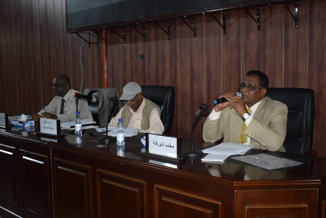 العدل تنظم ورشة حول قضايا الدستور