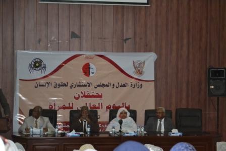 المجلس الاستشاري يحتفل باليوم العالمي للمرأة