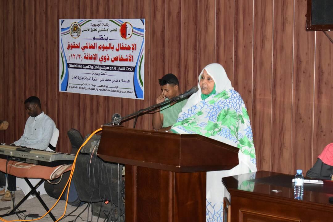 وزيرة الدولة بالعدل تؤكد اهتمام الحكومة بالاشخاص ذوي الاعاقة