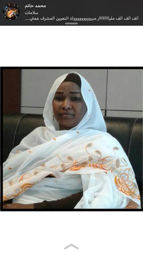 السودان يشارك في ورشة النساء في العدالة الجنائية