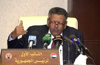يفتتح  النائب الأول لرئيس الجمهورية غد الثلاثاء المبني الجديد  لادارة التسجيلات التجارية