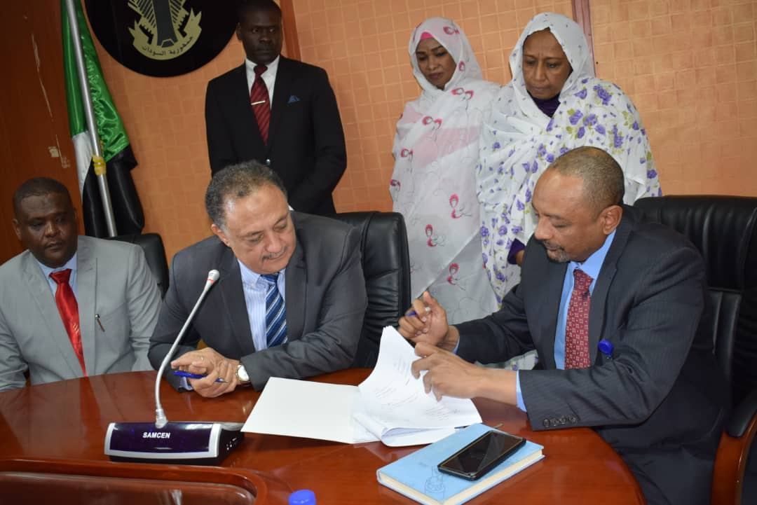 توقيع عقد شراكة بين وزارة العدل والبنك المركزى