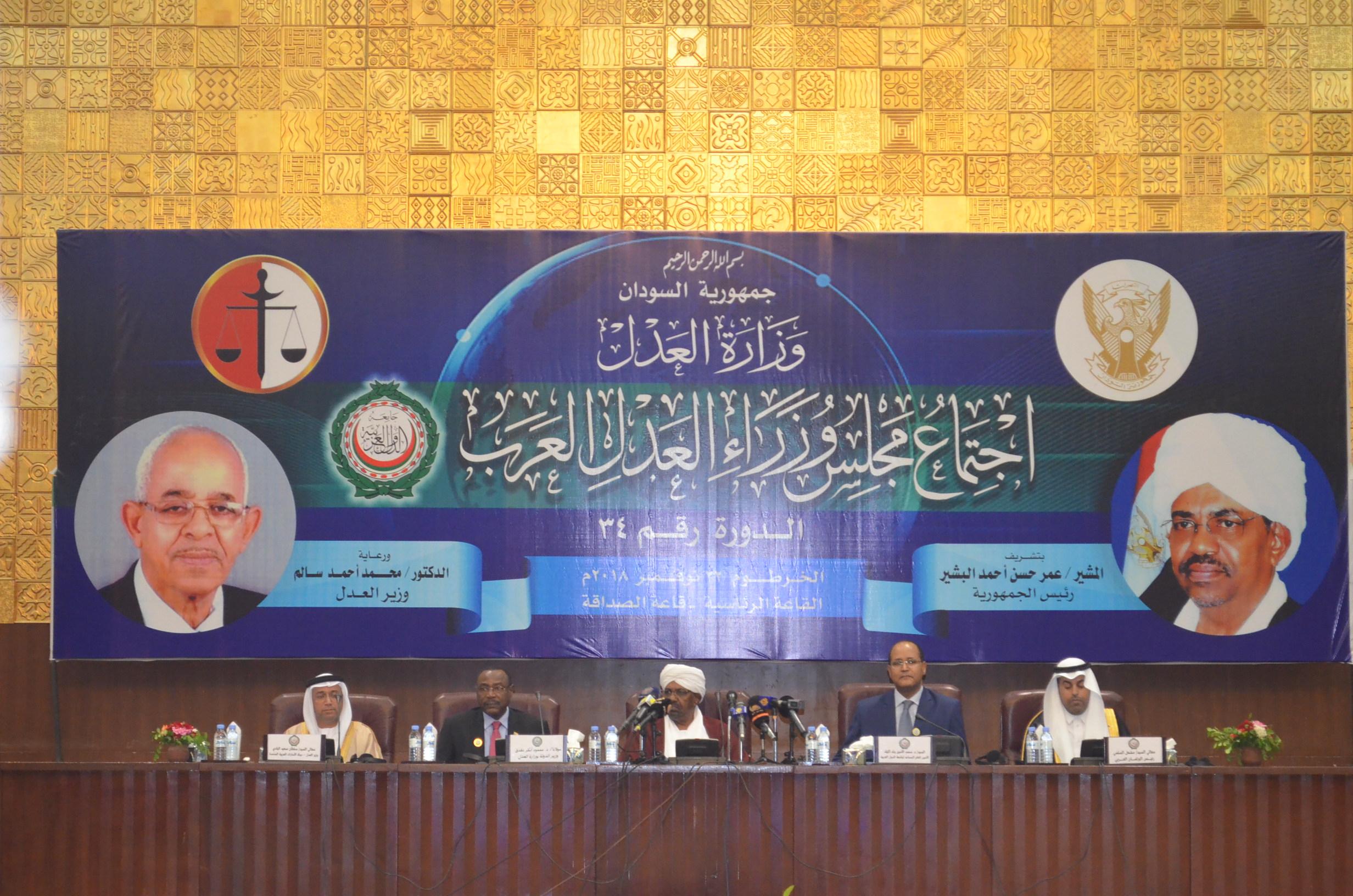 انطلاق اعمال مؤتمر وزراء العدل العرب بالخرطوم