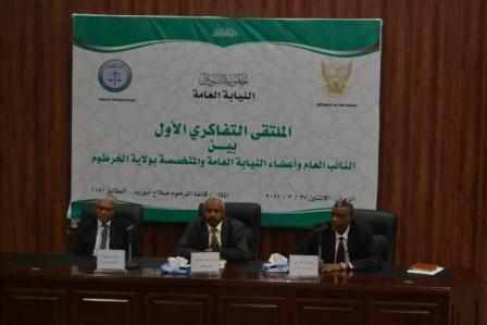 النائب العام يلتقي بأعضاء النيابة العامة والمتخصصة ويقدم شرحاً للسمات العامة لقانون النيابة العامة ل